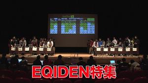 「QUIZ JAPAN」編集部がお届けするクイズ情報番組「QUIZ JAPAN TV」がスタート!