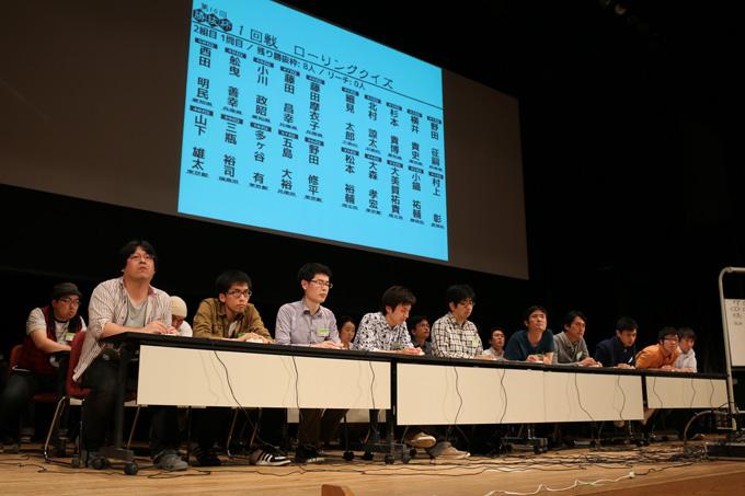 第16代ウルトラクイズ王者・田中健一が2度目の優勝! フルオープンの短文クイズ大会『第16回勝抜杯』レポート