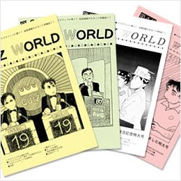 90年代に制作され、幻となっていたクイズ界のミニコミ誌『QUIZ WORLD』がまさかの復刻!