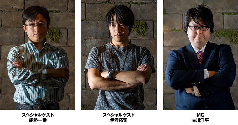 QUIZ JAPAN presents 第1回「QUIZ JAPAN PARTY!」in ゲンロンカフェ開催決定!