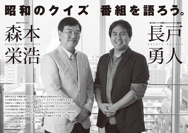 p_news_20150626b