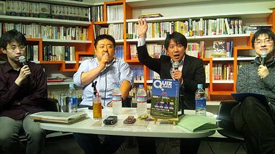「QUIZ JAPAN」創刊記念トークライブ「〜徹底討論!俺たちのクイズ論〜」レポート