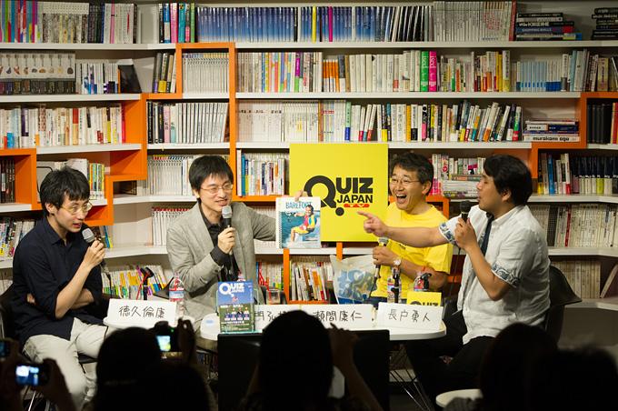 「QUIZ JAPAN」主催 第2回トークライブを「QUIZ JAPAN TV」にて配信中!