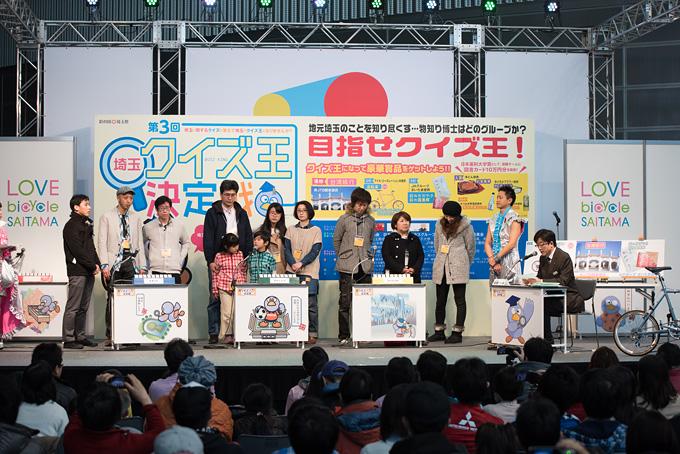 埼玉県主催のクイズイベント『第3回埼玉クイズ王決定戦』決勝大会レポート