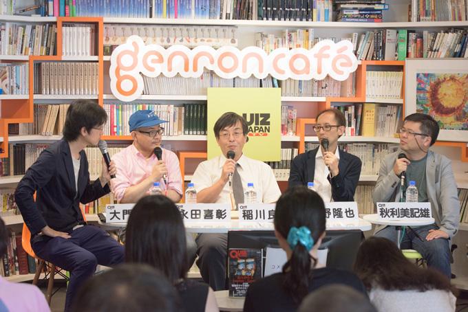 『QUIZ JAPAN TV』にて「QUIZ JAPAN」第5回トークライブを配信!【ゲスト:稲川良夫・永田喜彰・秋利美記雄・仲野隆也】