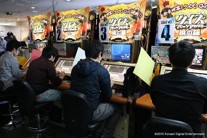 ユーザー主導による「クイズマジックアカデミー」最大の大会「賢竜杯X」開催!!