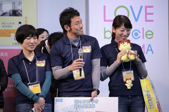 NEWS & REPORT地元の高校生から家族連れまで、825人が参加!『第4回埼玉クイズ王決定戦』レポート『QUIZ JAPAN vol.11』予約受付中!PICKUP!公式Twitterお問い合わせ