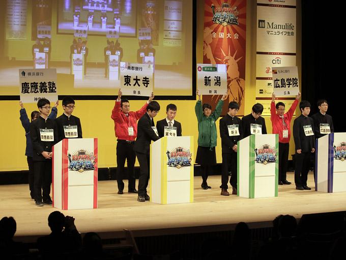 新潟高校が410校の頂点に立つ!『第10回エコノミクス甲子園』レポート