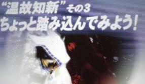 p_report_20160419l_l