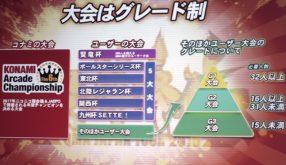 p_report_20160419s_l
