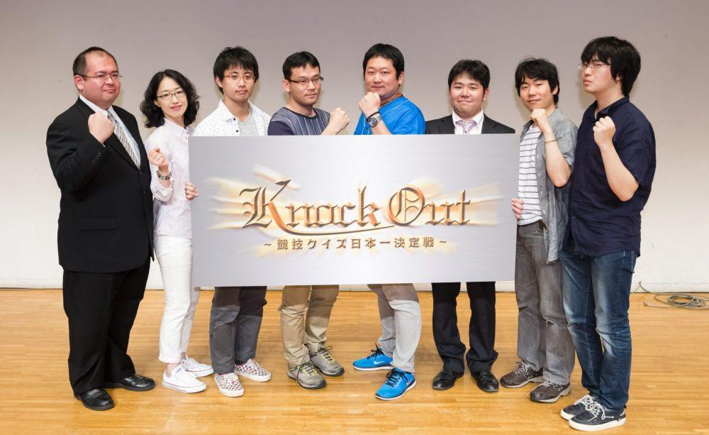真のクイズ日本一は誰だ!? 『KnockOut ~競技クイズ日本一決定戦~』予選会レポート