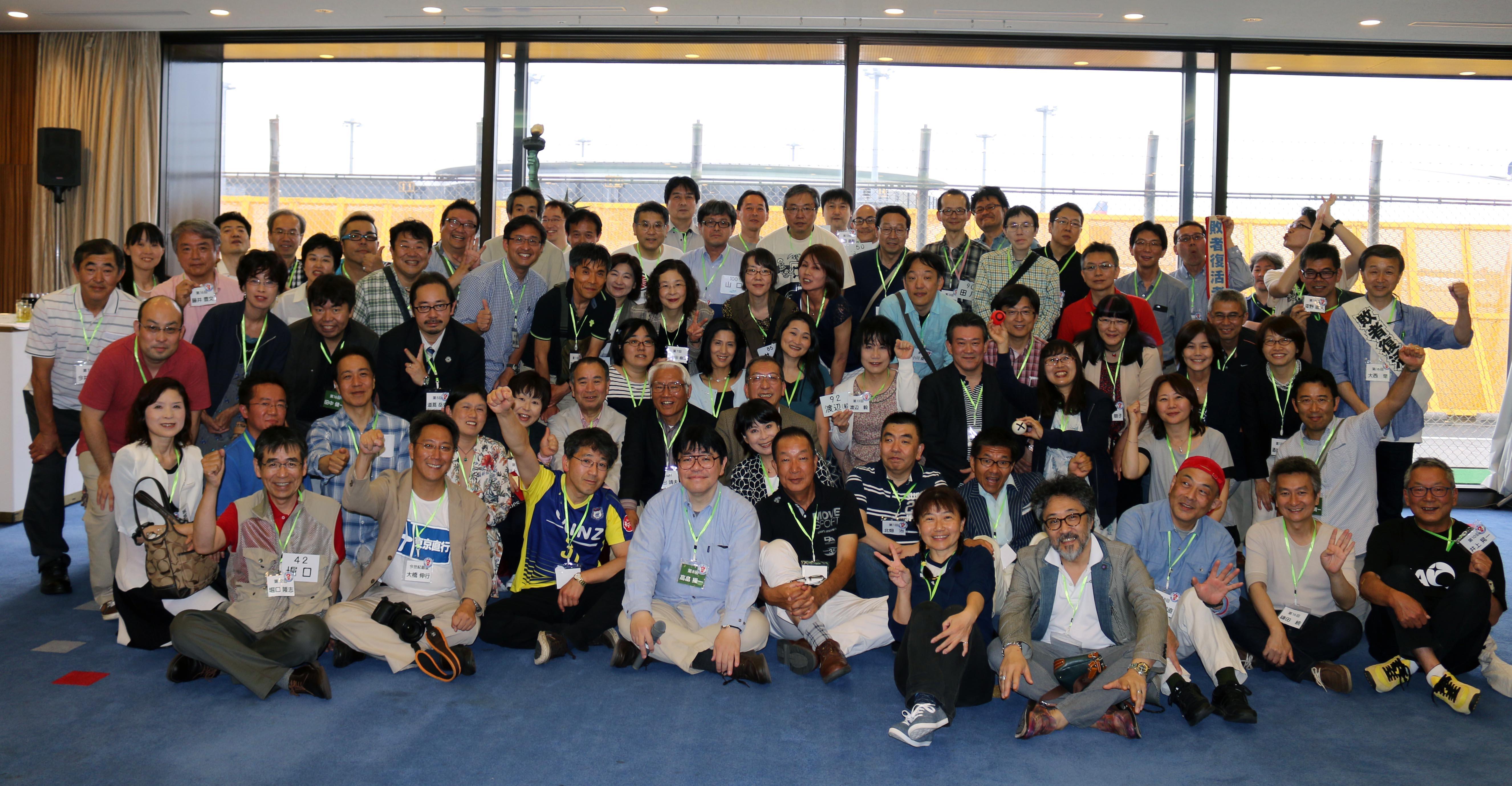 『アメリカ横断ウルトラクイズ』全17回の参加者による合同同窓会!