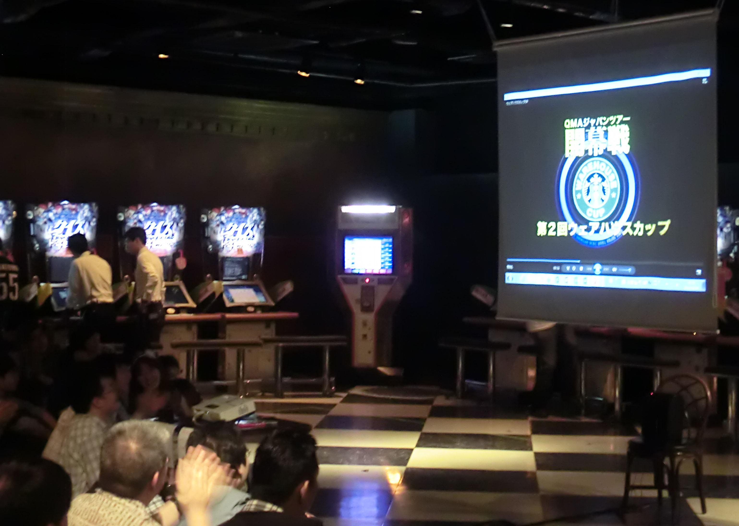 いよいよ『QMA JAPAN TOUR』スタート! クイズマジックアカデミー店舗大会「ウェアハウスカップ」レポート