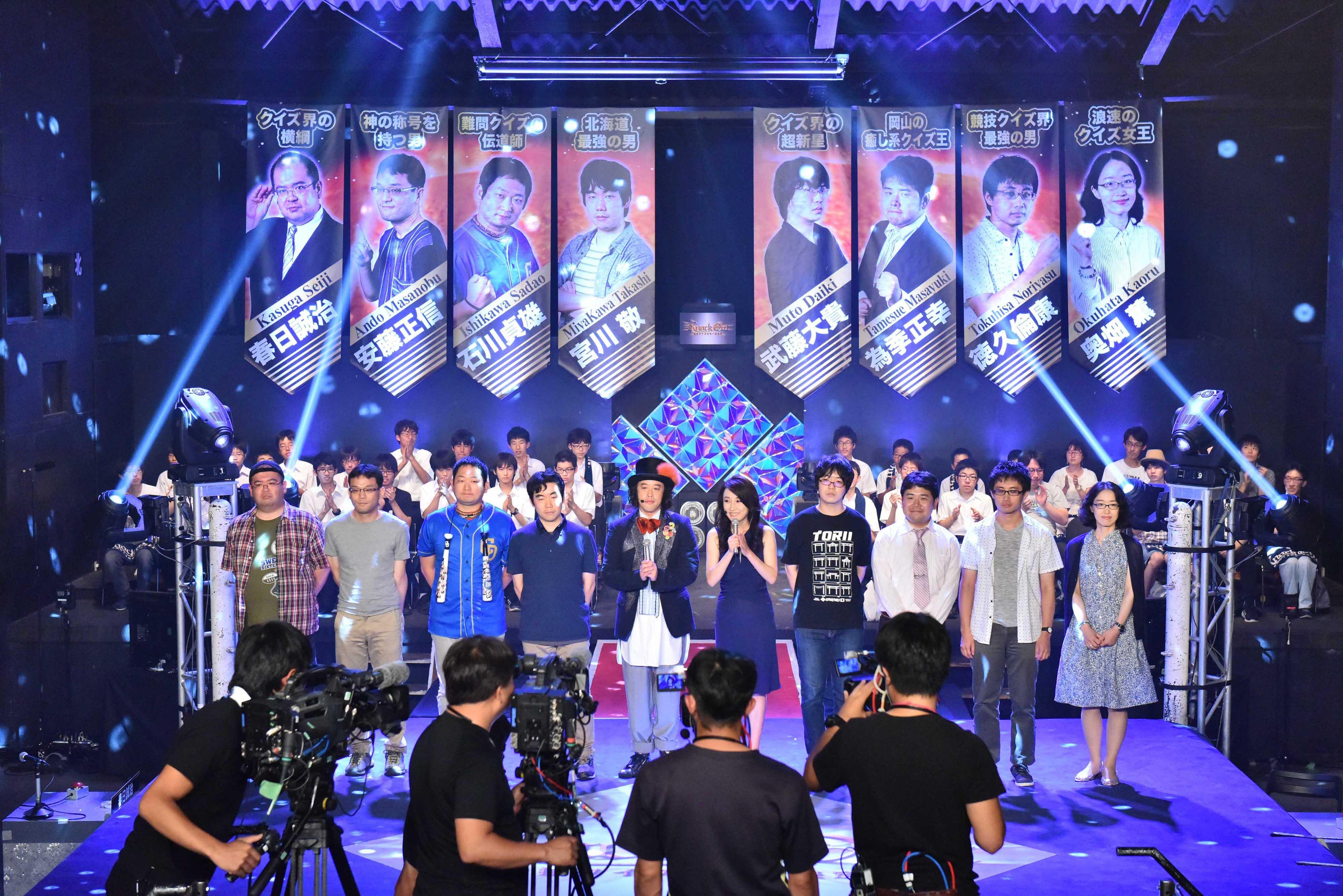 8月20日に『Knock Out~競技クイズ日本一決定戦~』決勝大会放送!日本一のクイズプレイヤーは誰だ!?