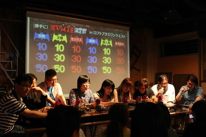 東西の異色クイズサークルによるコラボ企画 「味園夜会」が関西初開催!