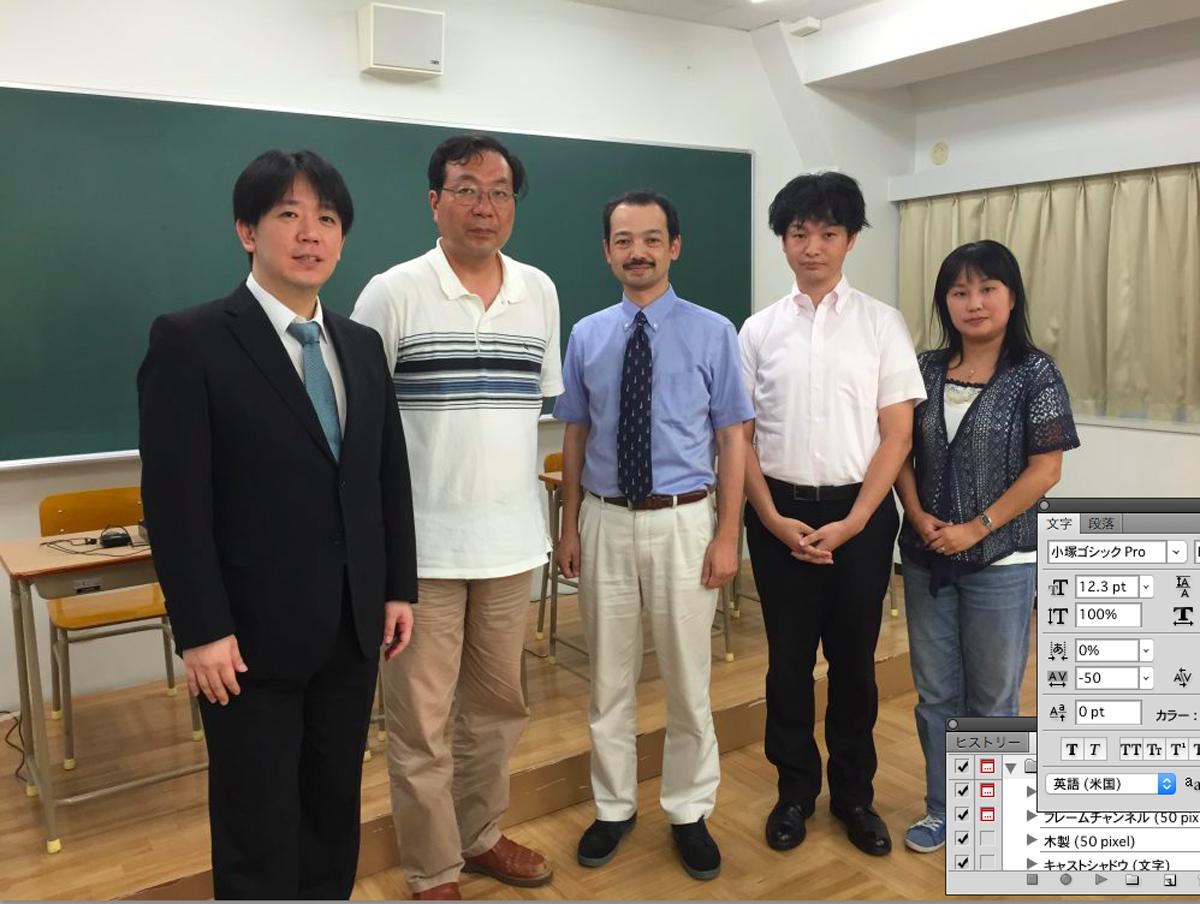 QUIZ JAPAN TVのオリジナルクイズ番組「魁!!クイズ塾」第16回は「教職員大会」!