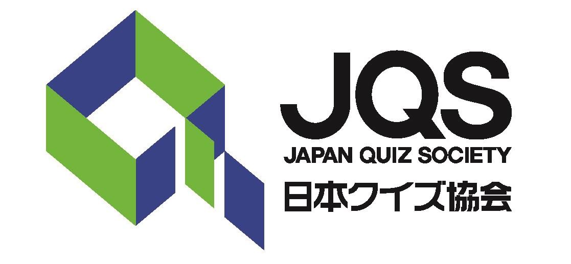 一般社団法人 日本クイズ協会、設立!