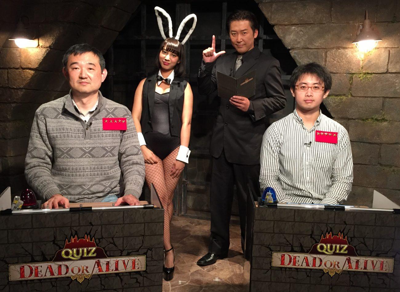 QUIZ JAPAN TVのオリジナルクイズ番組「QUIZ DEAD OR ALIVE」#21は遠藤聡と徳久倫康が激突!