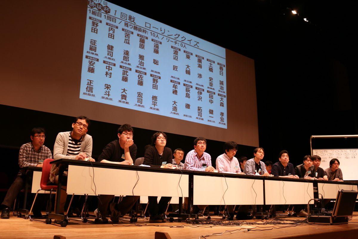 廣海渉が念願の初優勝! フルオープンの短文クイズ大会『第17回勝抜杯』レポート