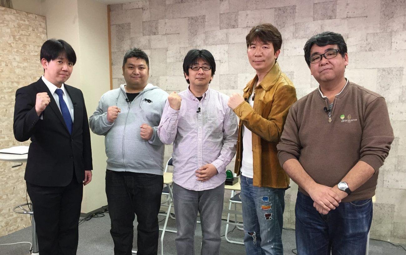 QUIZ JAPAN TVのオリジナルクイズ番組「魁!!クイズ塾」第22回は「第2回クイズ作家・パズル作家大会」!