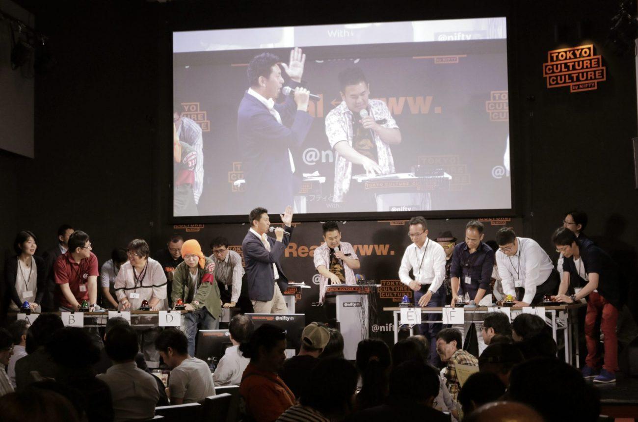 夜の渋谷でイントロドン!音楽クイズの祭典「イントロクイズナイトvol.1」レポート