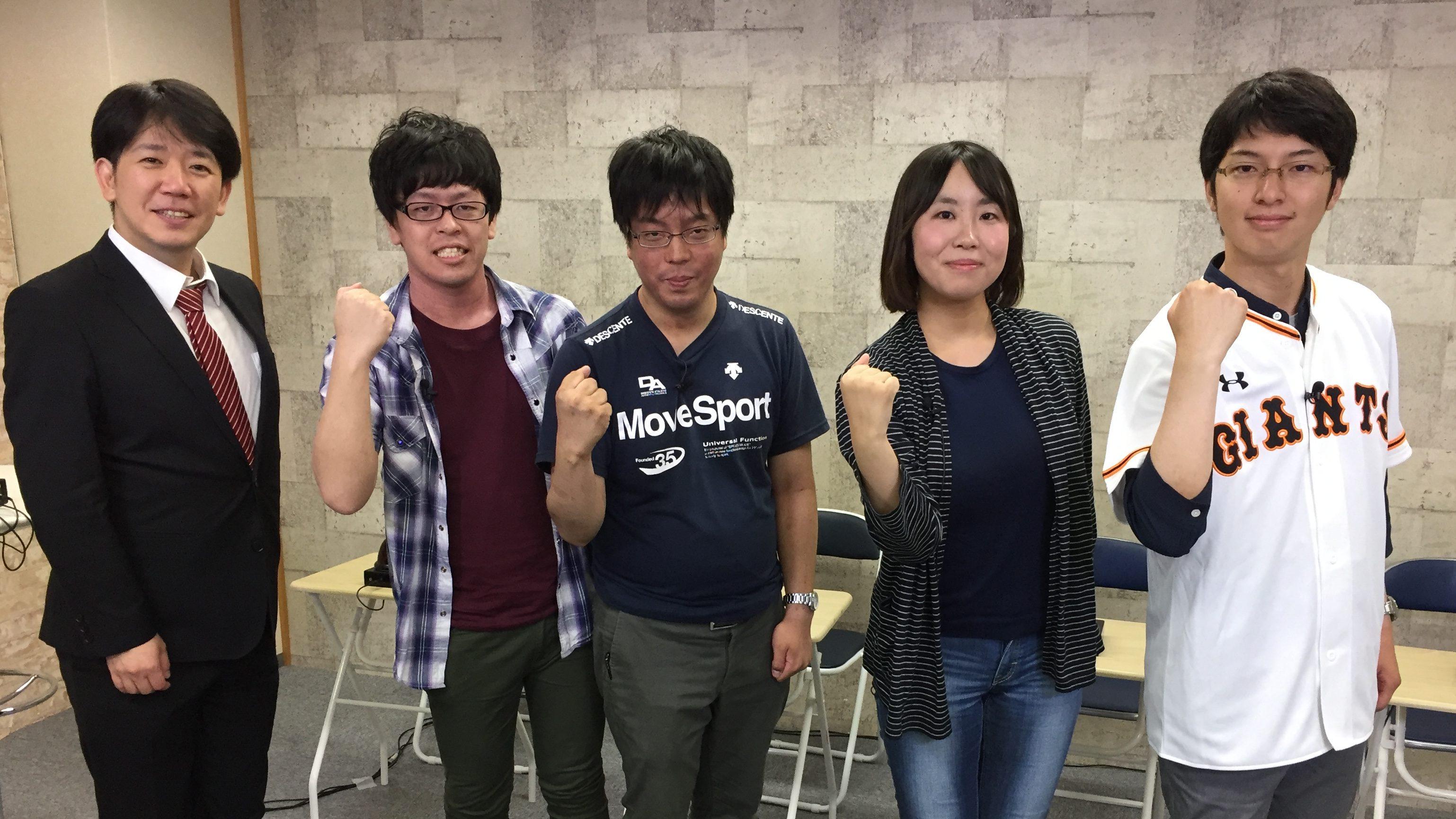 QUIZ JAPAN TVのオリジナルクイズ番組「魁!!クイズ塾」第28回は「20代大会」!