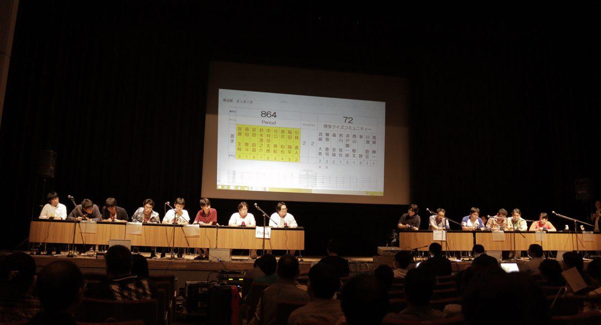 若手強豪サークル「Period」が初優勝! 『天7−クイズサークル日本一決定戦−』レポート