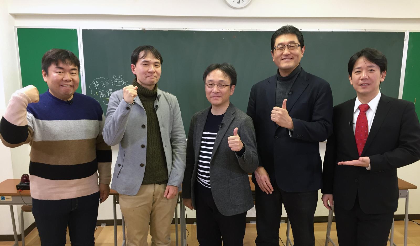 QUIZ JAPAN TVのオリジナルクイズ番組「魁!!クイズ塾」第33回は「高得点者大会」!