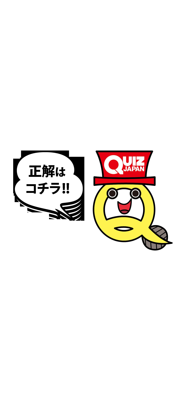 山田孝之が教祖化して元気を送る…!? 生放送でOAされた珍事とは?