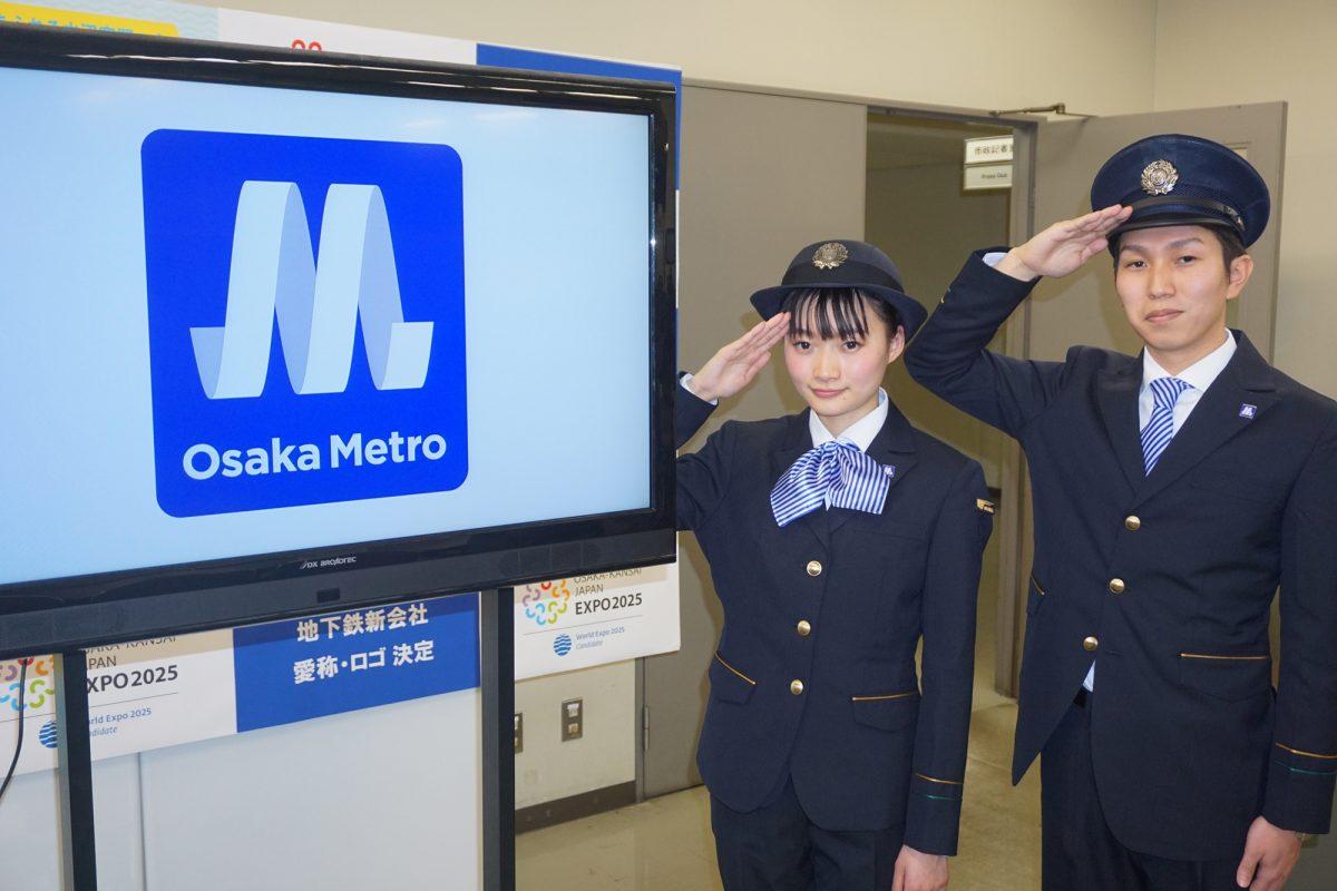 4月からの民営化で心機一転! 大阪市営地下鉄が開業当時に仕掛けた意外な取り組みとは?