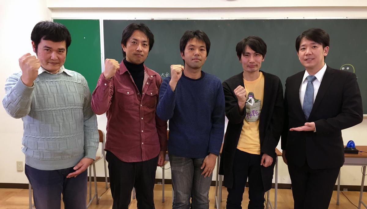 QUIZ JAPAN TVのオリジナルクイズ番組「魁!!クイズ塾」第36回は「第4回ロストジェネレーション大会」!