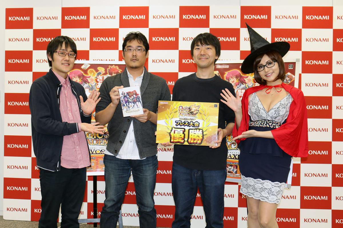 『クイズマジックアカデミーMAXIVCODE』稼働記念! 「リコードアリーナ」メディア対抗トーナメントレポート