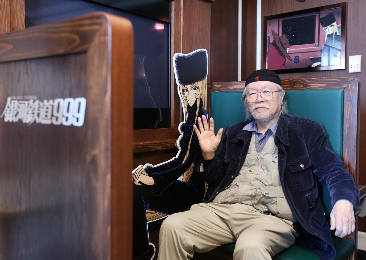 『銀河鉄道999』が連載開始から40周年!! ところでヒロインのメーテルに実在したモデルがいたってホント!?