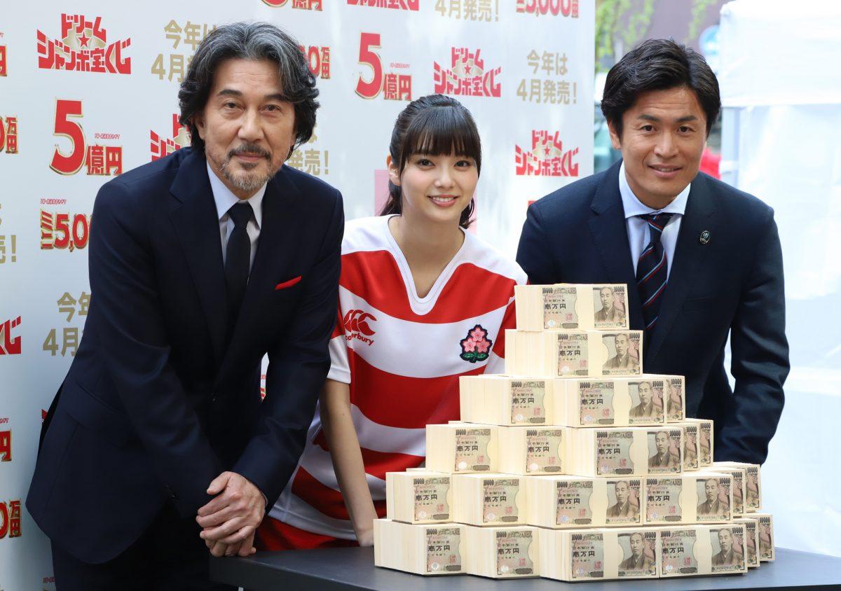 今年は最高5億円! ドリームジャンボの当選番号って誰が決めてるの?