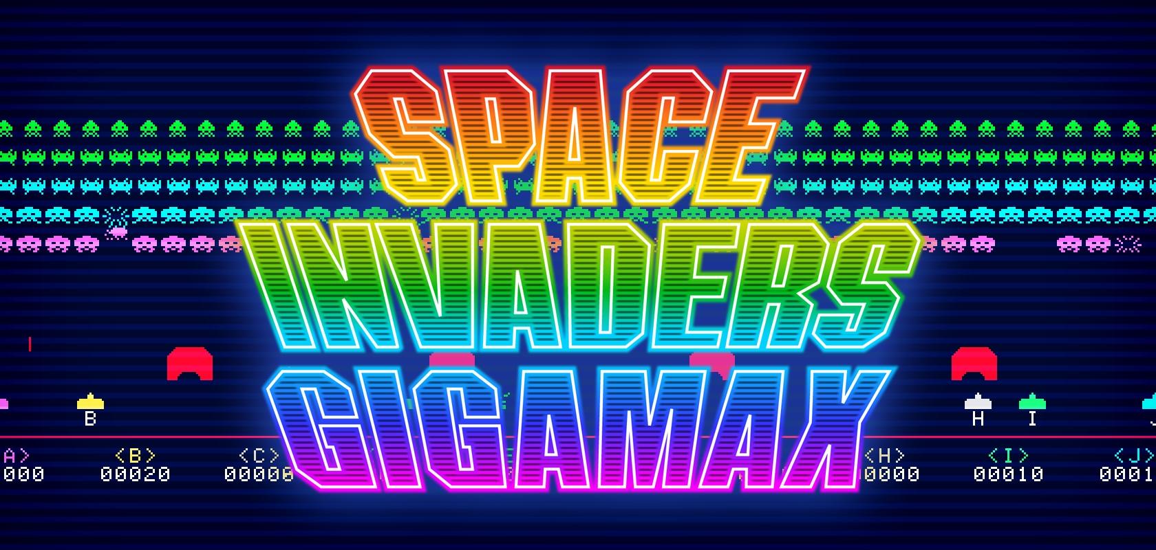 『スペースインベーダー』が40周年で巨大化!? 破天荒なアトラクションはどこで遊べるの?