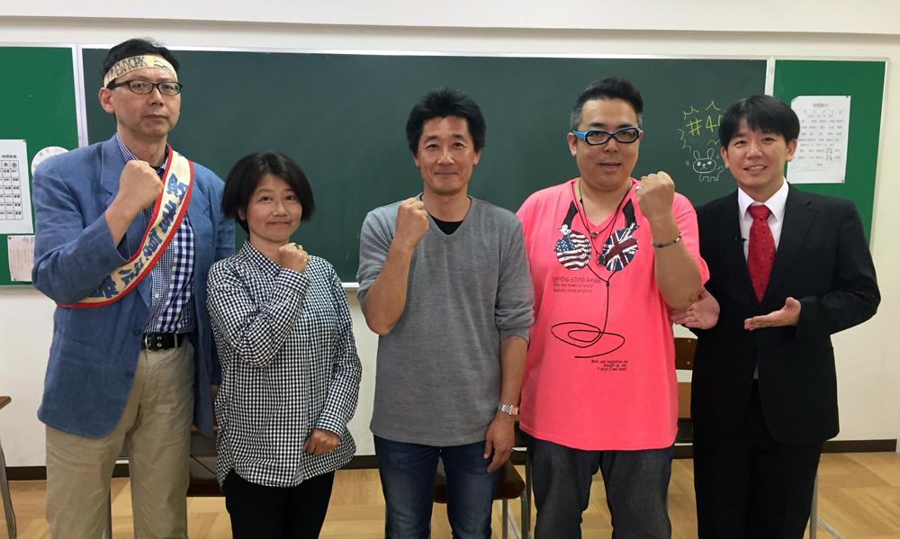 QUIZ JAPAN TVのオリジナルクイズ番組「魁!!クイズ塾」第40回は「第2回印象に残るウルトラクイズ出場者大会」!