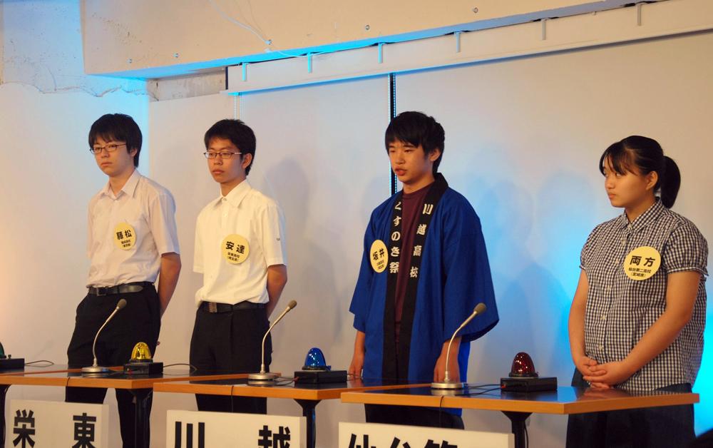 クイズに賭けた青春!『第1回ニュース・博識甲子園』レポート(PART2)