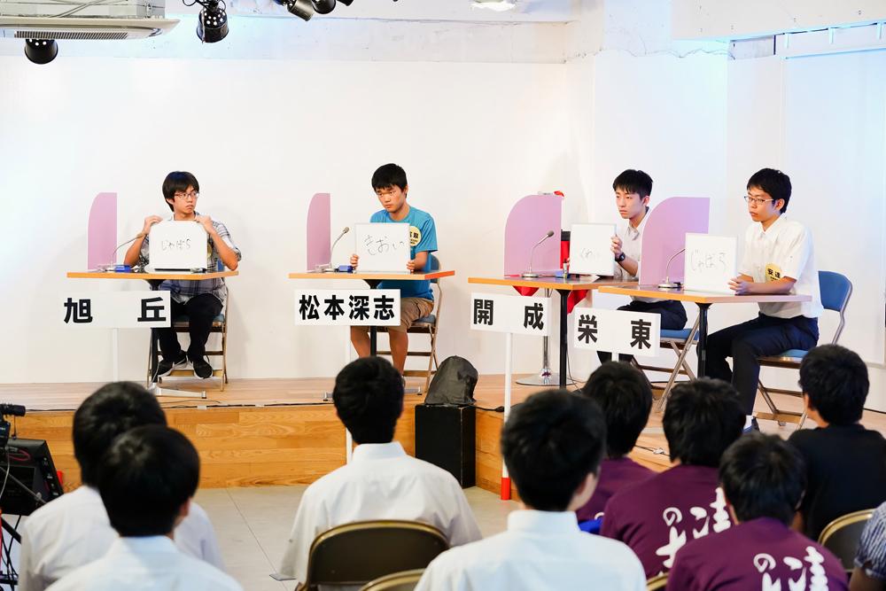 クイズに賭けた青春!『第1回ニュース・博識甲子園』レポート(PART4)