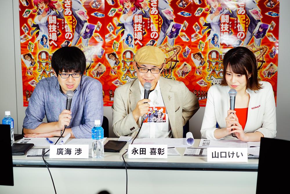 水上颯・鶴崎修功も参戦!「ヤングウィザーズカップ-QMA最強学生決定戦-」レポート