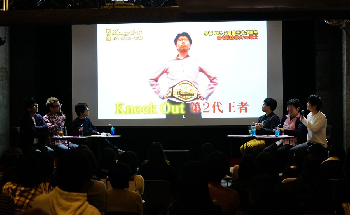 クイズ王が早押しバトルを生解説!『第3回KnockOut ~競技クイズ日本一決定戦~』応援上映会レポート