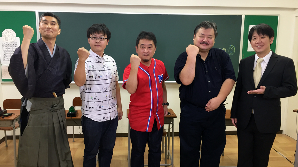 QUIZ JAPAN TVのオリジナルクイズ番組「魁!!クイズ塾」第42回は「第2回ユニークな職業大会」!
