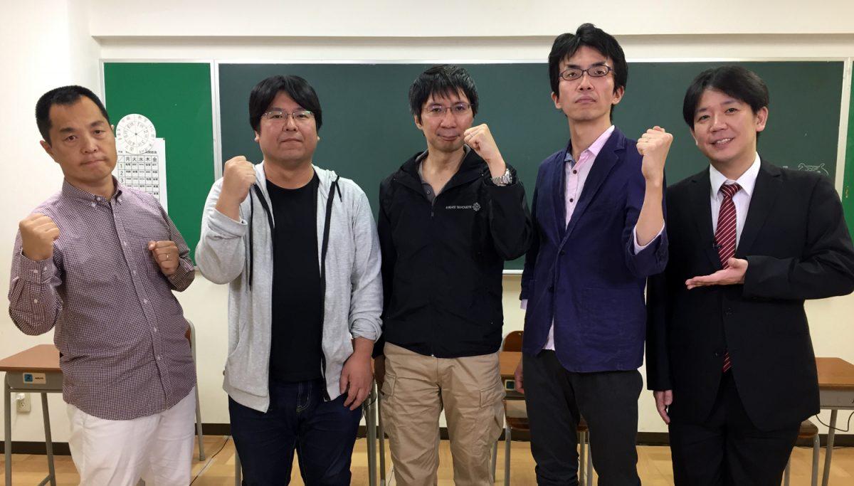 QUIZ JAPAN TVのオリジナルクイズ番組「魁!!クイズ塾」第44回は「奥様のリベンジ大会」!