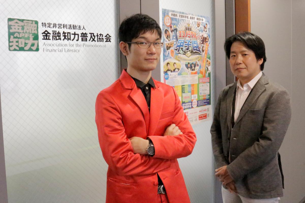 運営・鈴木達郎さんと第8回大会優勝者・池田麟太郎さんに聞く<br>高校生経済クイズ選手権『エコノミクス甲子園』とは何か(PART1)