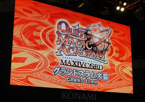 KONAMIのeスポーツ公式大会『The 8th KONAMI Arcade Championship』開幕!『クイズマジックアカデミー』で驚異の3連覇達成!!