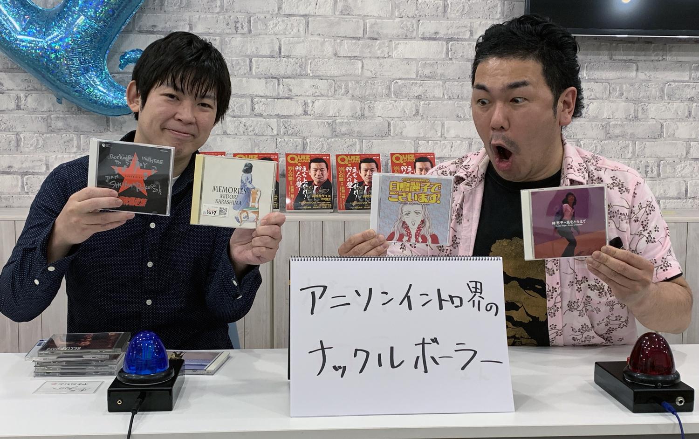 音楽トーク番組「藤田太郎のイントロクイズトーク」、第3回はアニソンイントロプレイヤーが登場!