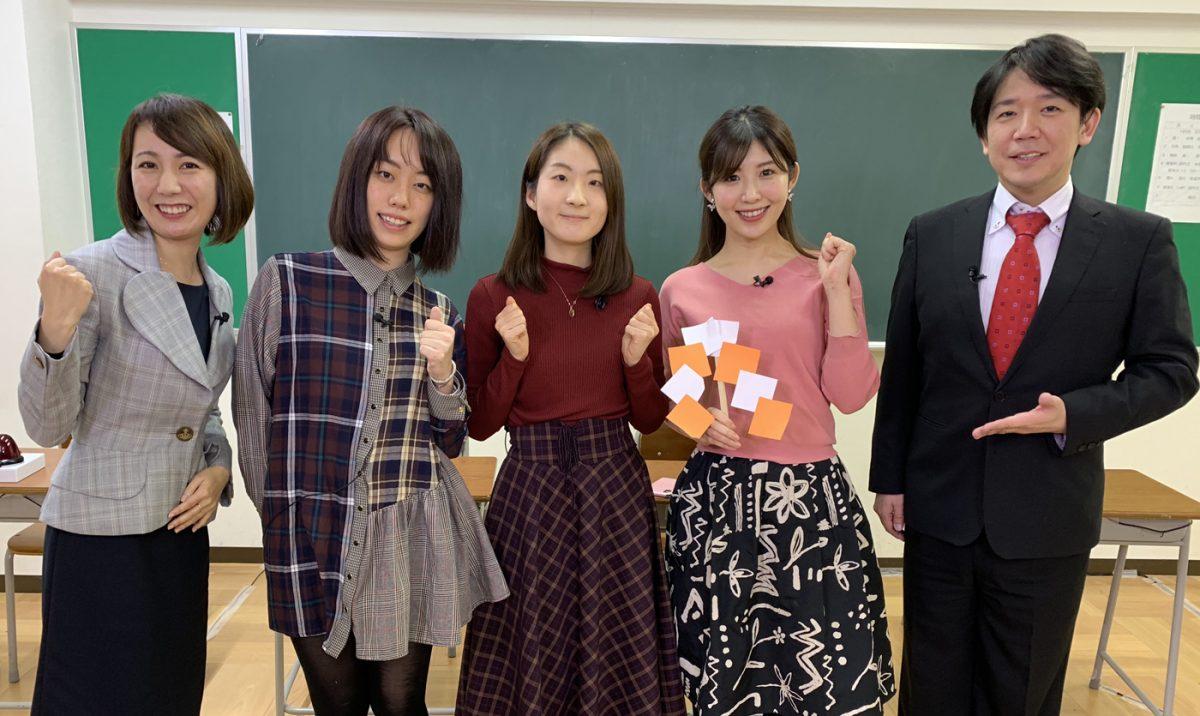 QUIZ JAPAN TVのオリジナルクイズ番組「魁!!クイズ塾」第46回は「女性ビギナー大会」!