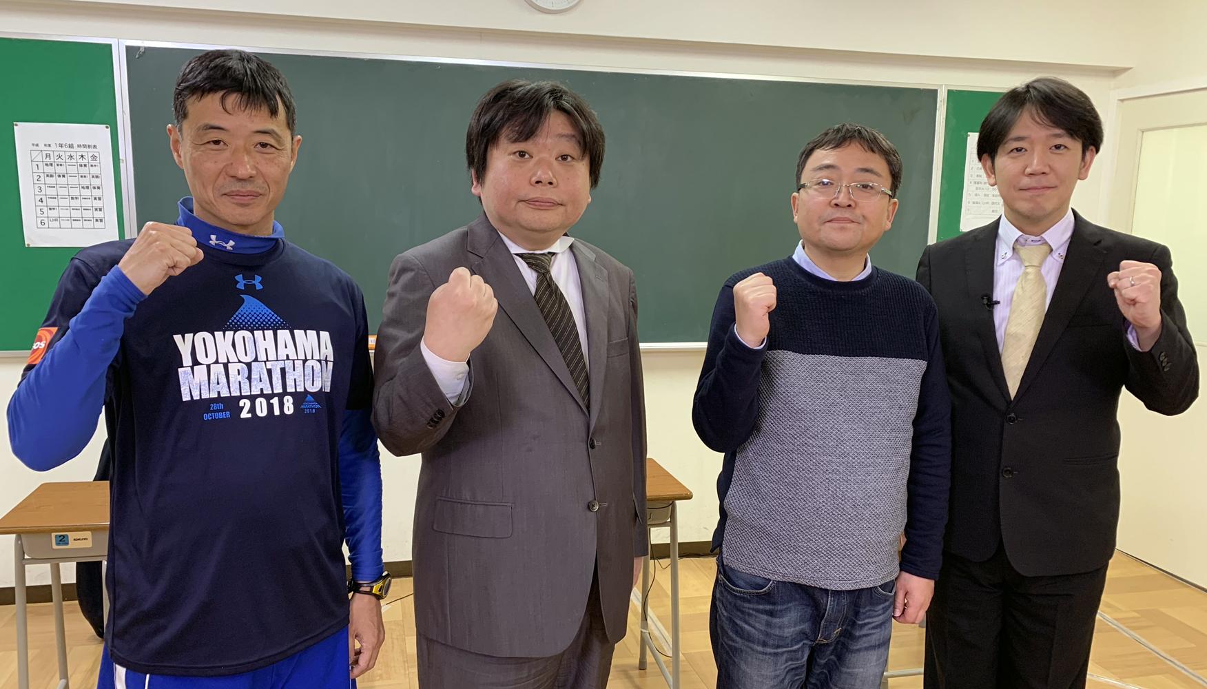 QUIZ JAPAN TVのオリジナルクイズ番組「魁!!クイズ塾」第47回は「FNSクイズ王決定戦出場者大会」!
