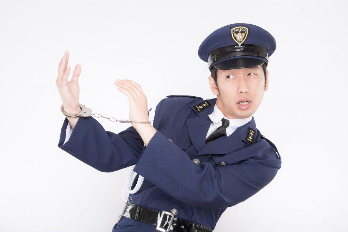 一問一報/逮捕が怖くて遊べない!