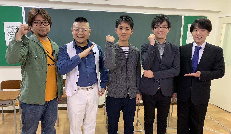 QUIZ JAPAN TVのオリジナルクイズ番組「魁!!クイズ塾」第48回は「男性ビギナー大会」!