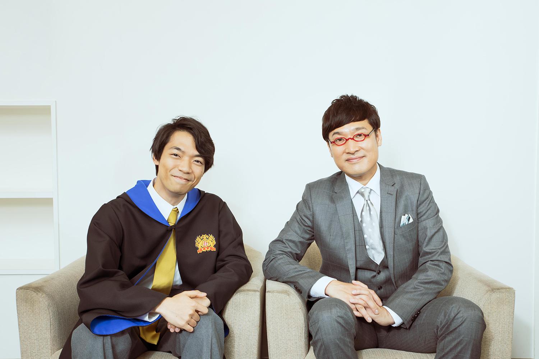 結婚、卒業、新展開。山里亮太と伊沢拓司が振り返る『東大王』の歩み